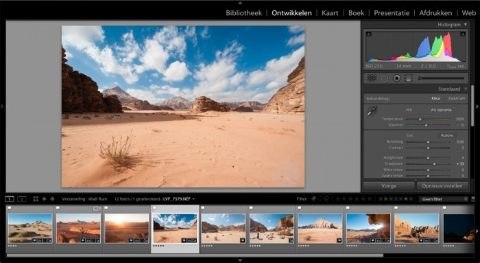 Lightroom layout C6